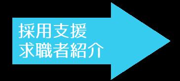 UI_arrow_client_PC