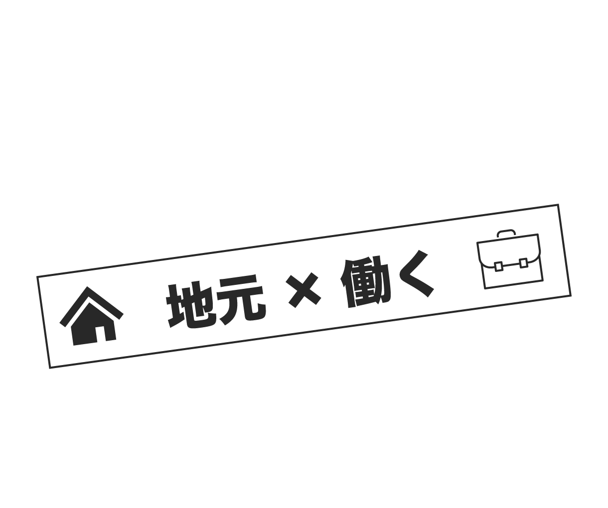 UI_logo